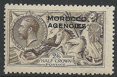 Morocco Agencies stamps 1914 SG 52 grey-brown  MLH  VF