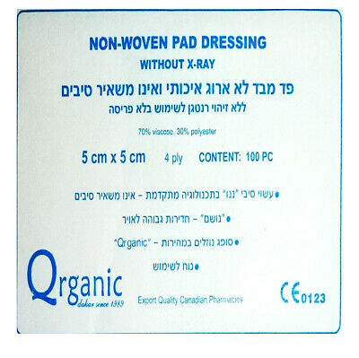 """100 2""""x2"""" 4 ply Non Woven Non Sterile Gauze Pads Surgical Sponges Swab Dressing"""