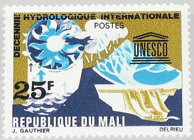 MALI 1967 157 105 Hydrological Decade Water Cycle UNESCO Emblem Wasserzyklus MNH