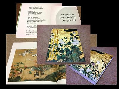 Japan national treasure/50th anniversary exhibition Catalogs / kyoto/ edo
