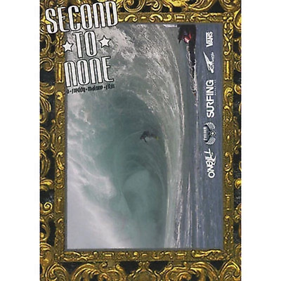 Second to None - Surfing DVD