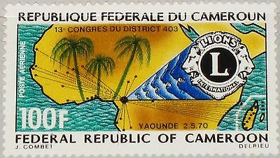 CAMEROUN KAMERUN 1970 610 C142 13th Lions Intl. Congress District 403 Map MNH