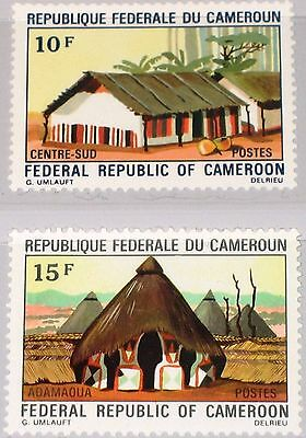 CAMEROUN KAMERUN 1972 678-79 532-33 Houses South Central Region Architecture MNH