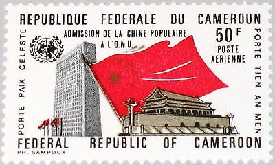 CAMEROUN KAMERUN 1972 696 C186 Admission PRC UNO Flag Gate of Havenly Peace MNH