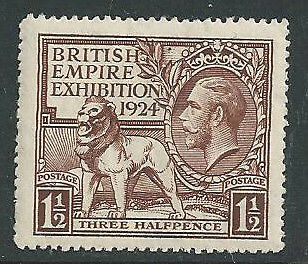 GB 1924 WEMBLEY 11/2d  UNMOUNTED FRESH STAMP