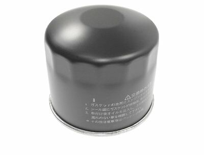 Oil Filter Rover Group MGZR 1.4 16v 105 1396 PETROL (6/01-12/07)