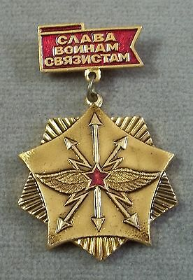 Russian / Soviet Army Signal Troops Badge / Pinback