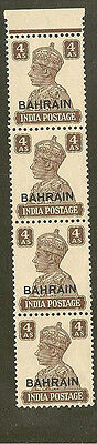 Bahrain 1938 Sg47 Unmounted Mint Strip Of 4