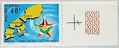 DAHOMEY 1974 557 Zf 324 15th Ann Council of Accord Map Flags Rat der Entete MNH