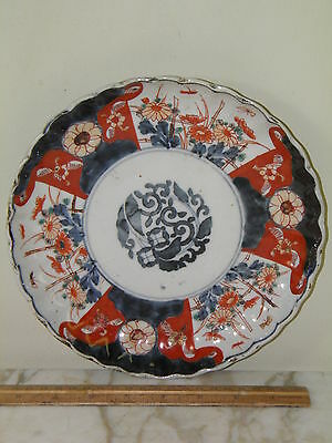 Antique  Scalloped Japanese/Chine​se Imari Low Bowl /Charger/ Platter/ Plat
