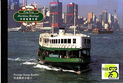 Hong Kong 1999 MH Booklet Star Ferry World Stamp Expo '99 ** MNH