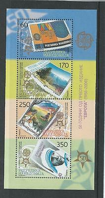 Macedonia 2005 Europa 50Th Anniversary Minisheet Sgms515 Mnh Cat £80