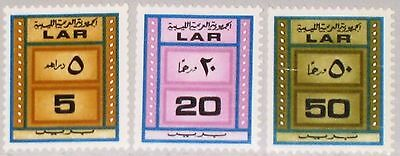 LIBYEN LIBYA 1973 412-14 496-98 Coil Stamps Ziffernzeichnung Definitives MNH