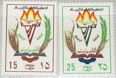 LIBYEN LIBYA 1973 427-28 511-12 4th Ann Sep. Revolution Torch & Grain Fackel MNH