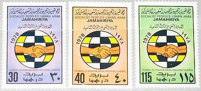 LIBYEN LIBYA 1978 669-71 756-58 Technical Cooperation Developing Countries MNH