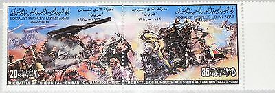 LIBYEN LIBYA 1980 817-18 855 Resistance IT Colonization Battle Funduk al Shibani