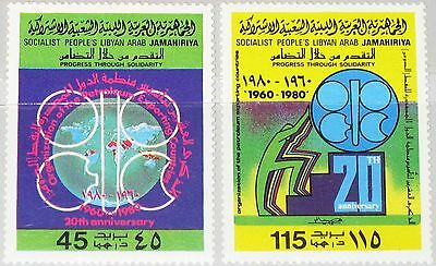 LIBYEN LIBYA 1980 842-43 867-68 20th Ann OPEC Emblem Globe Erdöl Earth Oil MNH