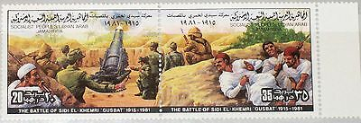 LIBYEN LIBYA 1981 893-4 926 Resistance IT Colonization Battle Sidi el Khemri MNH
