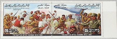 LIBYEN LIBYA 1981 897-98 927 Resistance IT Colonization Battle El Khoms War MNH