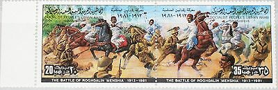 LIBYEN LIBYA 1981 899-00 928 Resistance IT Colonization Battle Roghdalin Menshia