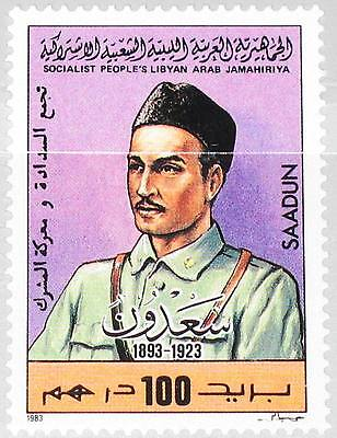 LIBYEN LIBYA 1983 1206 1143 90th Birthday Saadun freedom fighter Kämpfer MNH