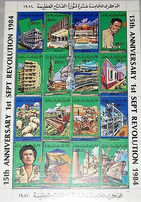 LIBYEN LIBYA 1984 Zd 1389-04 1214 15 Ann Sep. Revolution Buidling green Book MNH