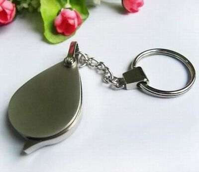 Glass Portable Magnifier Magnifying Eye Loupe KeyChain