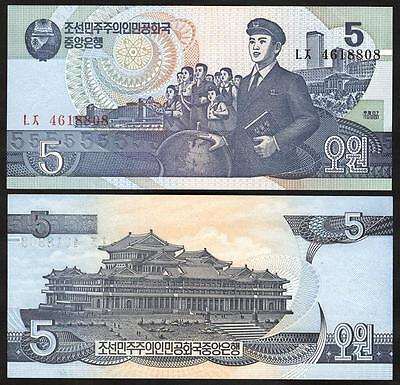 KOREA 5 Won 1998 UNC P 40