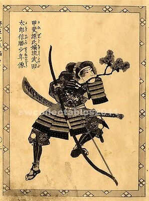 Japanese Reproduction Woodblock set of 3 Life of a Samurai  by Utagawa Kuniyoshi
