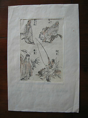 Antique Japanese 19th Century Edo Period Hokusai Woodblock Print of 4 People