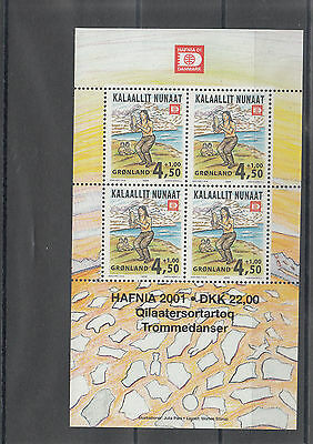 Greenland 2000 MNH Hafnia Int Stamp Exhibition Copenhagen SG#MS385 Sheet Dance