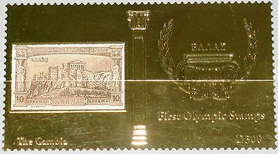 GAMBIA 2012 1st Olympic Games Stamps Gold Olympics 1896 Athens Sport D300 MNH 4