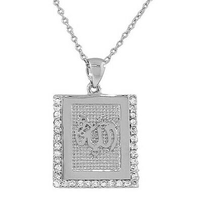 Sterling Silver Muslim Islam God Allah Crystals CZ Pendant Necklace with Chain