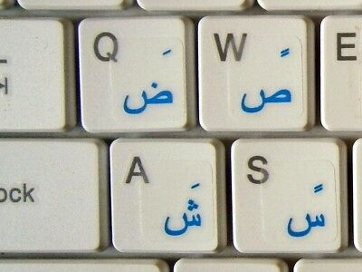 Arabic TRANSPARENT Keyboard Stickers BLUE Letters Fast Free Postage