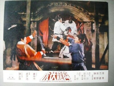 Martial Arts Chinese Kung Fu Movie Lobby Card 70s?