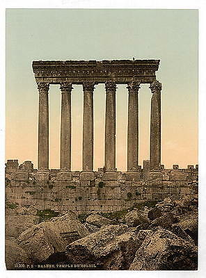 Temple Of The Sun Front View Baalbek A4 Photo Print
