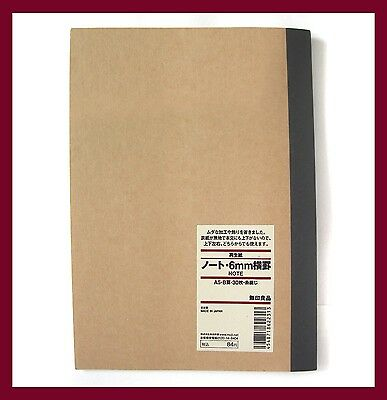 muji minimal brown kraft cover 6mm ruled A5 notebook 30 sheets=60pages