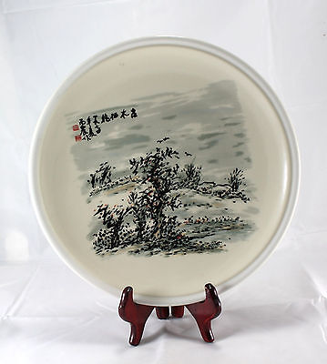 Chinese or Japanese Symbols Pottery Stoneware Fashionware Dinner Plate Marked
