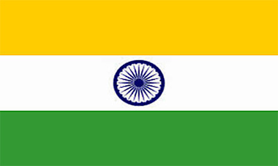 India Boat / Courtesy Country Flag.