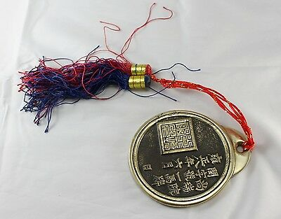 Vtg Chinese Characters Oriental Solid Brass Horse Amulet Charm Red Blue Tassel