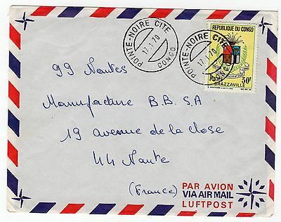 CONGO: 1970 AIRMAIL COVER TO FRANCE (B1291)