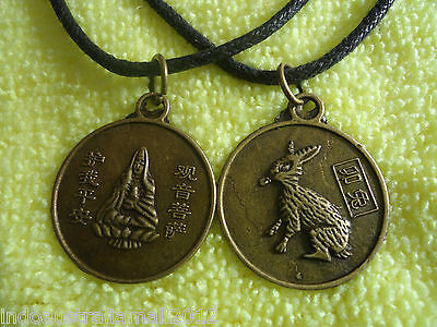 Chinese Fengshui Bronze RABBIT & Quan Yin  Zodiac Pendant  on Black Cord