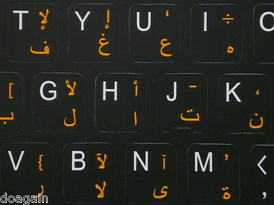 Highest Quality Arabic Keyboard Stickers Fast Free Postage Australia Wide