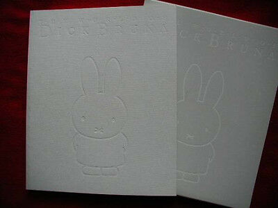 Japanese Book of Dick Bruna Exhibition Miffy LE 1998