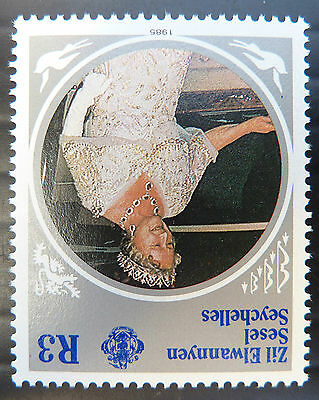 SEYCHELLES 1985 Z.E.S. Queen Mother R3 INV/WMK SG117w Cat £14 U/M BN 973