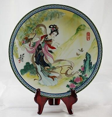 Chinese Imperial Jingdezhen Porcelain 1st Plate 1985 Beauties of the Red Mansion