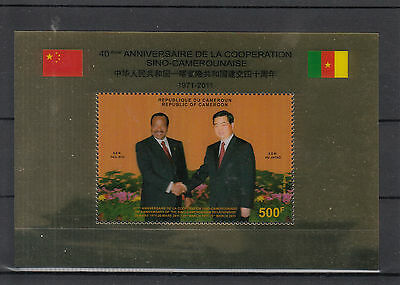 Cameroon Cameroun 2011 MNH 40 Years Cooperation China 1v S/S Hologram Paul Biya