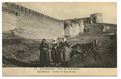 Greece.salonica.tower Of Yedi-Koule.salonique.1917.