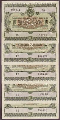 Russia State Loan Bonds 10 Rubles 1955, 5 banknotes, XF++(4)