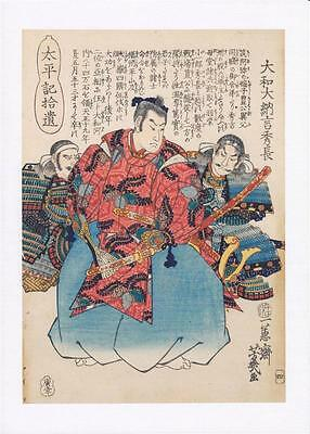Japanese Reproduction Woodblock Print of a  Samurai Warrior 4 on A4 Canvas Paper
